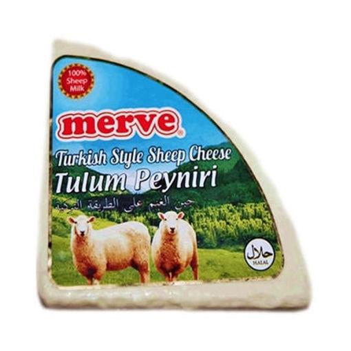 MERVE Tulum Cheese (Turkish Style Sheep's Cheese) 350g resmi