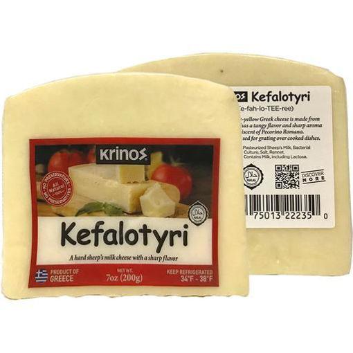 KRINOS Kefalotyri Cheese Wedges 200g resmi