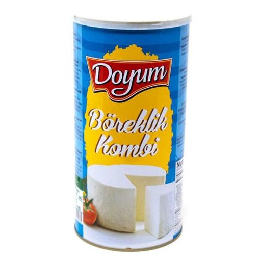 PINAR Doyum Feta Cheese for Pastries (Boreklik) - 800g Net Drained Weight resmi