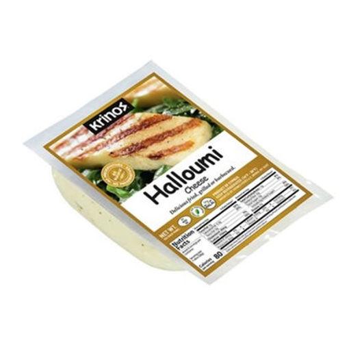 KRINOS Halloumi Grilling Cheese 225g resmi