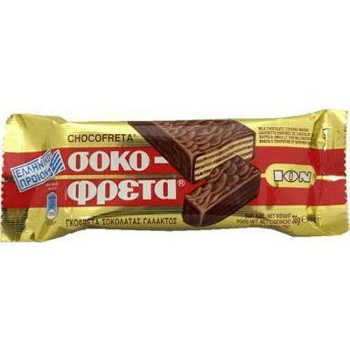 ION Greek Chocolate Covered Wafer 38g resmi