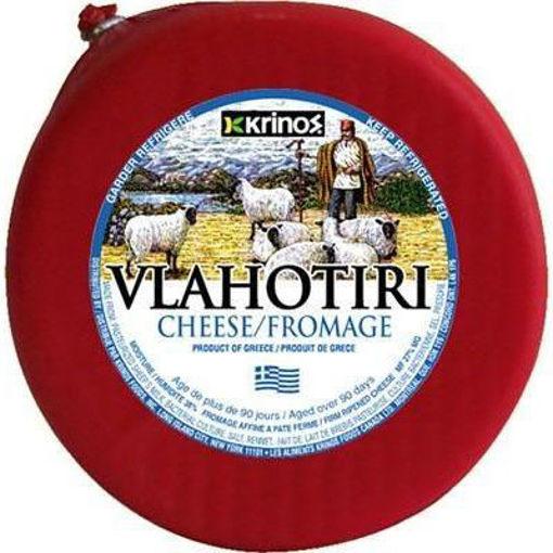 KRINOS Greek Vlahotyri Cheese 500g resmi