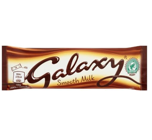 GALAXY Smooth Milk Chocolate 42g resmi