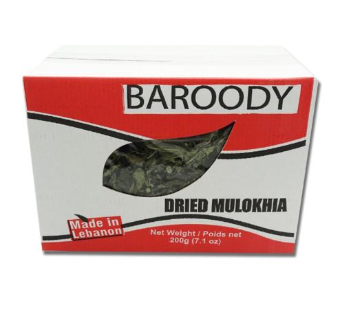 BAROODY Dried Mulokhia (Dry Mallow) 200g resmi