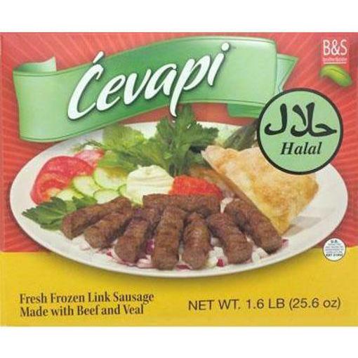 BROTHER&SISTER Cevapi Halal Fresh Frozen Link Sausage 1.6lb (Red Pack) resmi