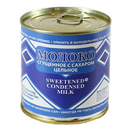 MILK Sweetened Condensed - Regular 380g resmi