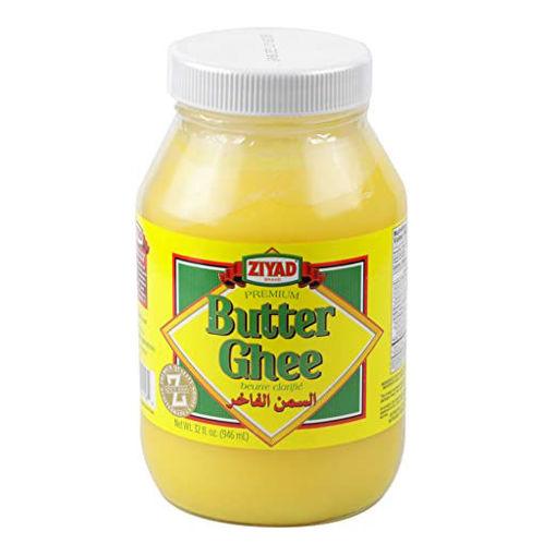 ZIYAD Butter Ghee 946ml resmi