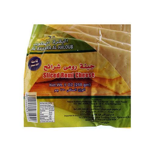 AL BAKARA Al Haloub Sliced Romi Cheese 250g resmi