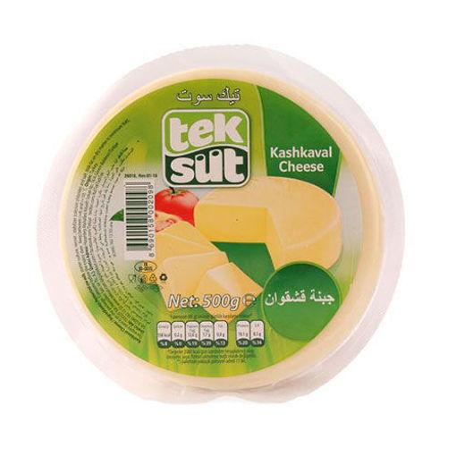 TEKSUT Kashkaval Cheese 500g resmi