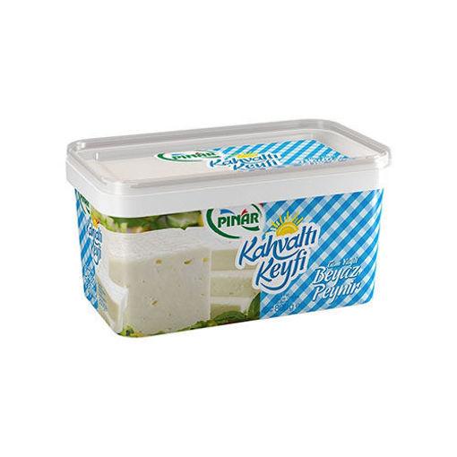 PINAR Kahvalti Keyfi Feta Cheese - 800g Net Drained Weight resmi