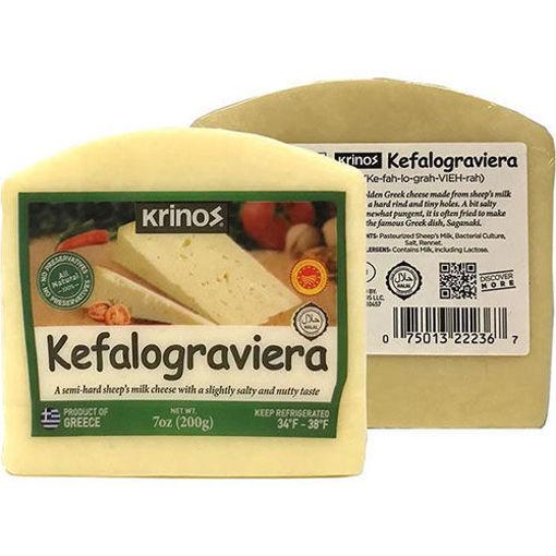 KRINOS Kefalograviera Cheese Wedges 200g resmi