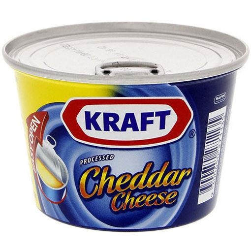 KRAFT Processed Cheddar Cheese 200g resmi
