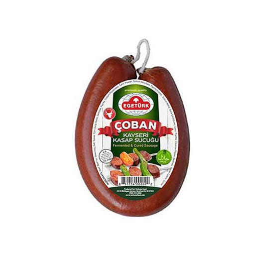 EGETURK Dried Beef Sausage (Kayseri Coban Sucuk) 1lb resmi