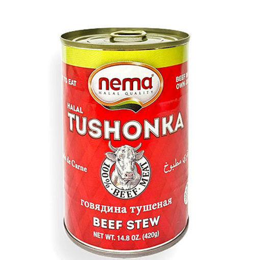 NEMA Tushonka / Beef Stew (Kavurma) 420g resmi