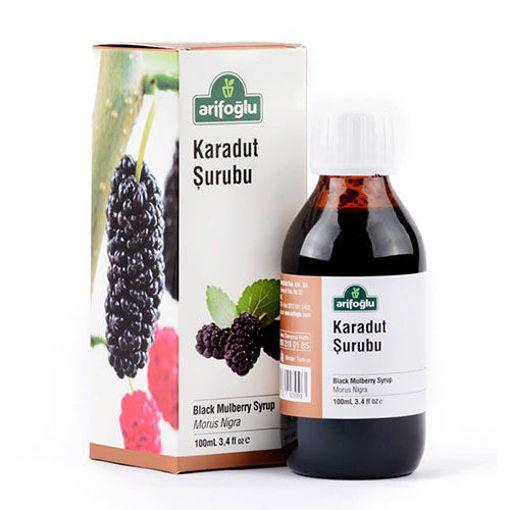 ARIFOGLU Organic Black Mullbery Syrup - Morus Nigra 100ml resmi