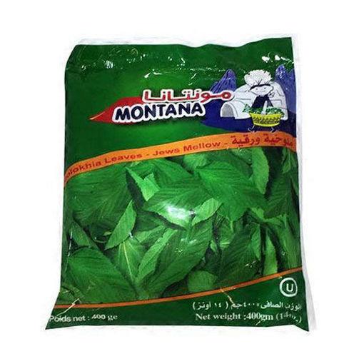 MONTANA Molokhia Leaves 400g resmi