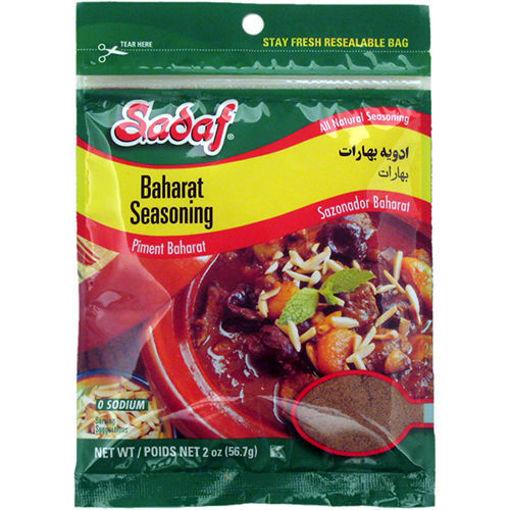 SADAF Baharat Seasoning (Advieh) 56g resmi