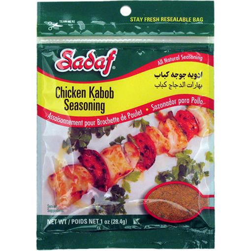 SADAF Chicken Kabob Seasoning 28g resmi