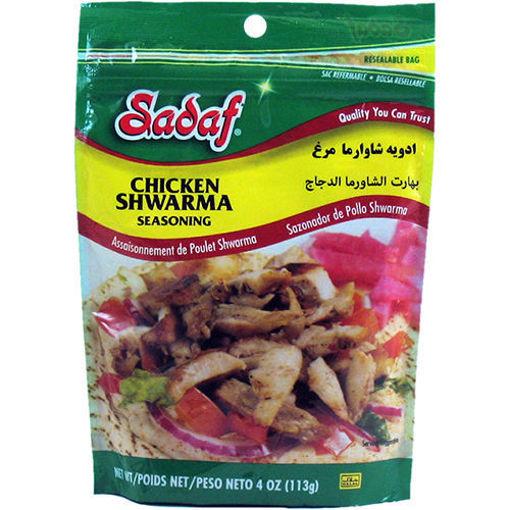 SADAF Chicken Shwarma Seasoning 113g resmi