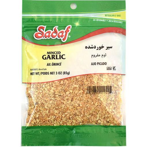 SADAF Garlic Minced 85g resmi