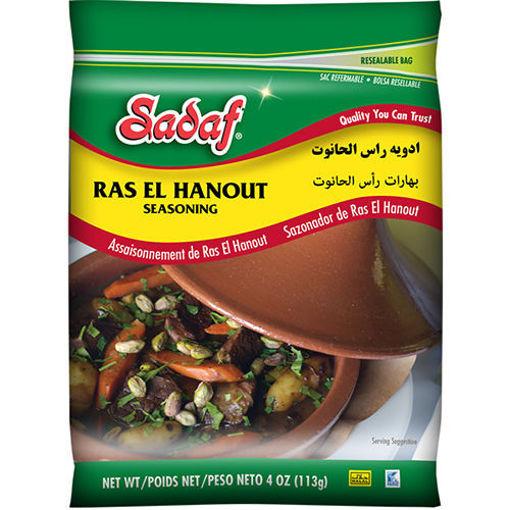 SADAF Ras El Hanout Seasoning 113g resmi