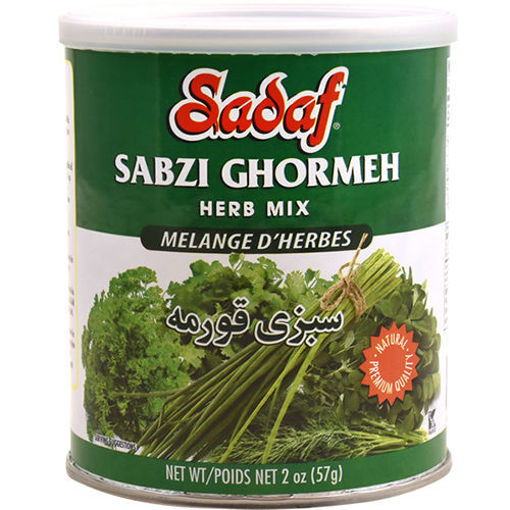 SADAF Sabzi Ghormeh (Dried Herbs Mix) 56g resmi