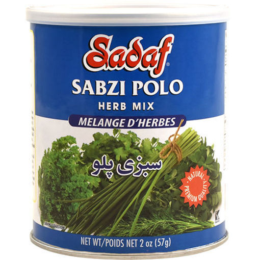 SADAF Sabzi Polo (Dried Herbs Mix) 56g resmi
