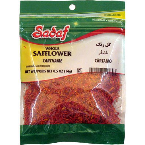 SADAF Safflower Whole 14g resmi