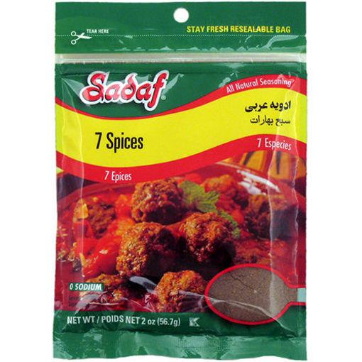 SADAF Seven Spice 56g resmi