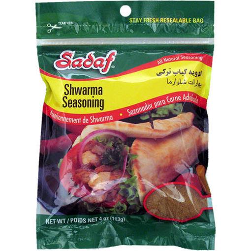 SADAF Shwarma Seasoning 113g resmi