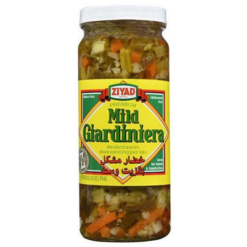 ZIYAD Mild Giardiniera (Mediterranean Marinated Pepper Mix) 454g resmi