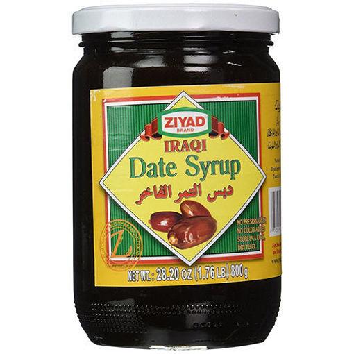 ZIYAD Premuim Iraqi Date Syrup 800g resmi