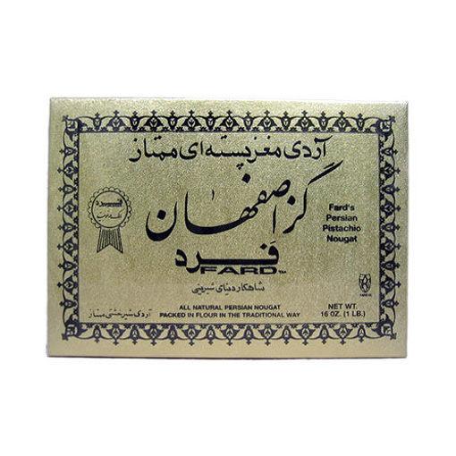 FARD'S Persian Nougat All-Natural 454g resmi