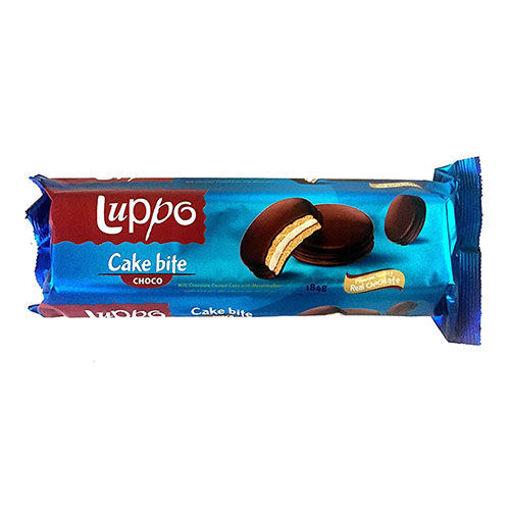 LUPPO Cake Bite Milk Chocolate Coated Cake w/Marshmallow 184g resmi