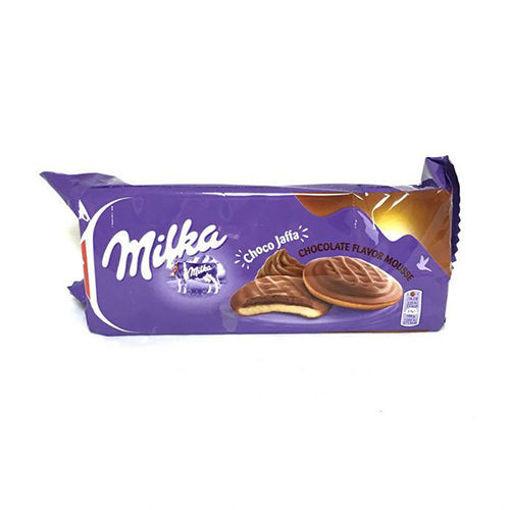 MILKA Chocolate Flavor Mousse Choco Jaffa 128g resmi