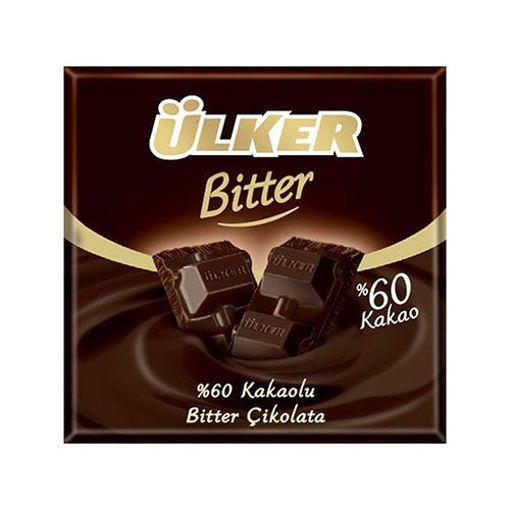 ULKER Bitter Chocolate Bar 65g resmi