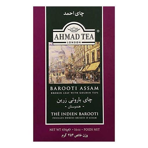 AHMADTEA Barooti Assam Blend Tea 454g resmi