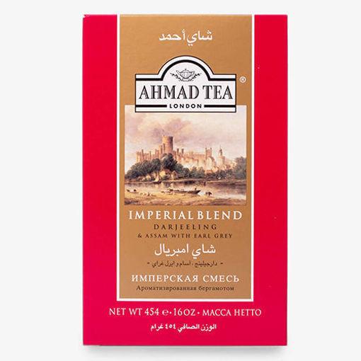 AHMAD TEA Imperial Blend Tea 454g resmi