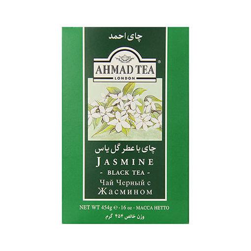 AHMAD TEA Jasmine Black Tea 454g resmi
