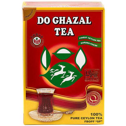 DO GHAZAL %100 Pure Ceylon Tea 500g resmi