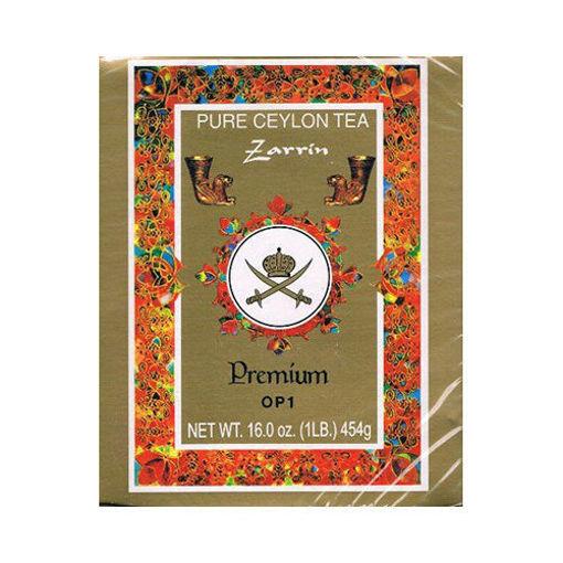 ZARRIN Pure Ceylon Tea ''Premium'' Yellow Box 454g resmi