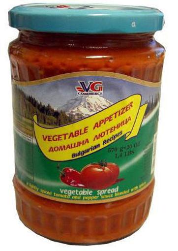 VG Luteniza Vegetable Appetizer Spread 550g resmi
