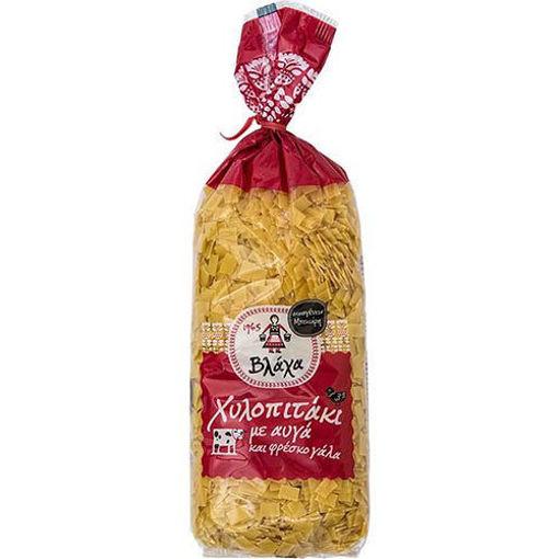 VLAHA Hylopites (Small Square Noodles) 500g resmi