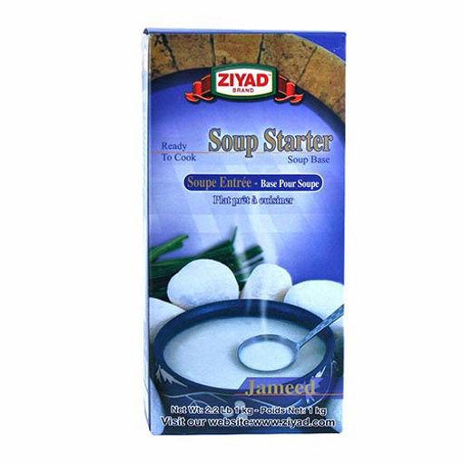 ZIYAD Jameed Soup Starter 1.04L resmi