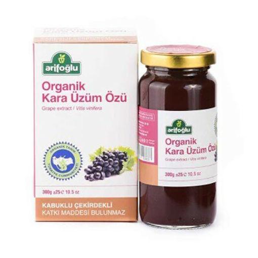 ARIFOGLU Organic Grape Extract Molasses / Vitis Vinifera 300g resmi