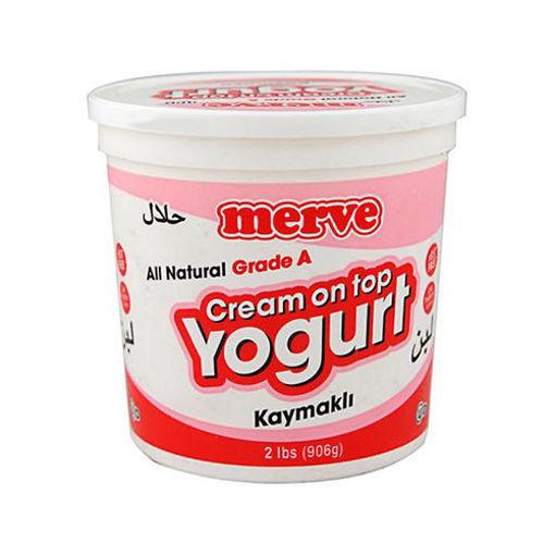 MERVE Cream-on-top Yogurt (Kaymakli Yogurt) 906g resmi