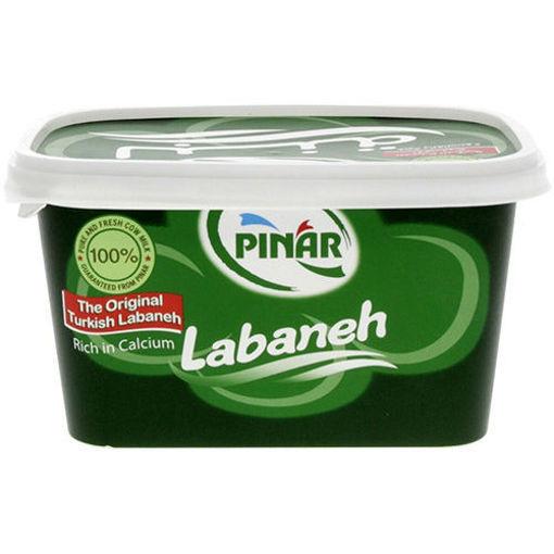 PINAR Labaneh Cheese 700g resmi