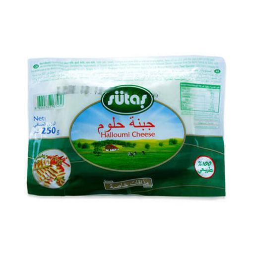 SUTAS Hellim Cheese (Halloumi) 250g resmi