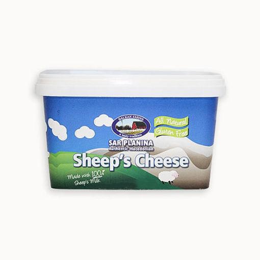 SAR PLANINA Authentic Macedonian Sheep's Cheese 400g resmi