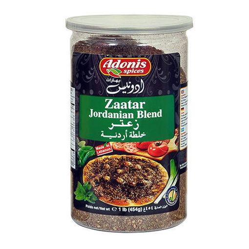 ADONIS Zaatar Jordanian 454g resmi